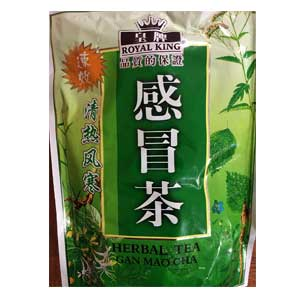 Gan Mao Cha Herbal Tea Sore Throat