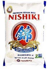 Nishiki Premium Rice Bag