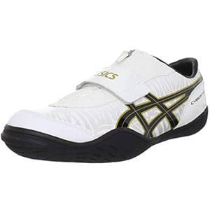 asics men's cyber throw london-m track shoe