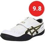 london m track shoe