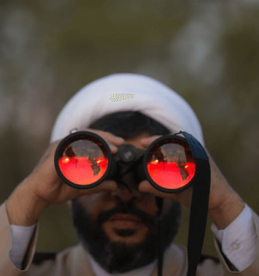 What Is Binocular Rating